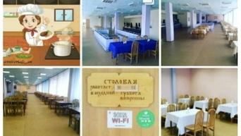 Столовая новгородской Alma mater продвигает себя в «Инстаграме»