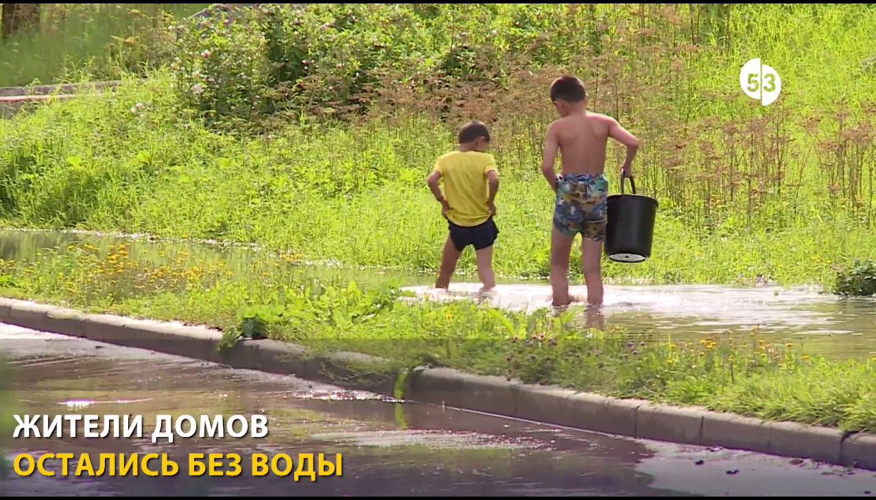 Видео: в Великом Новгороде затопило улицу Федоровский Ручей