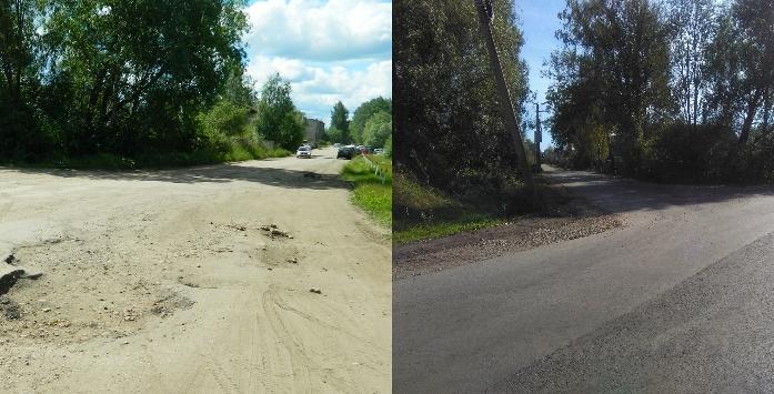 Было-стало: в Старой Руссе отремонтировали дорогу после обращения в «Вечевой колокол»