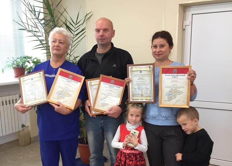 Новгородскую бригаду скорой помощи поощрили за спасение человека в экстремальных условиях