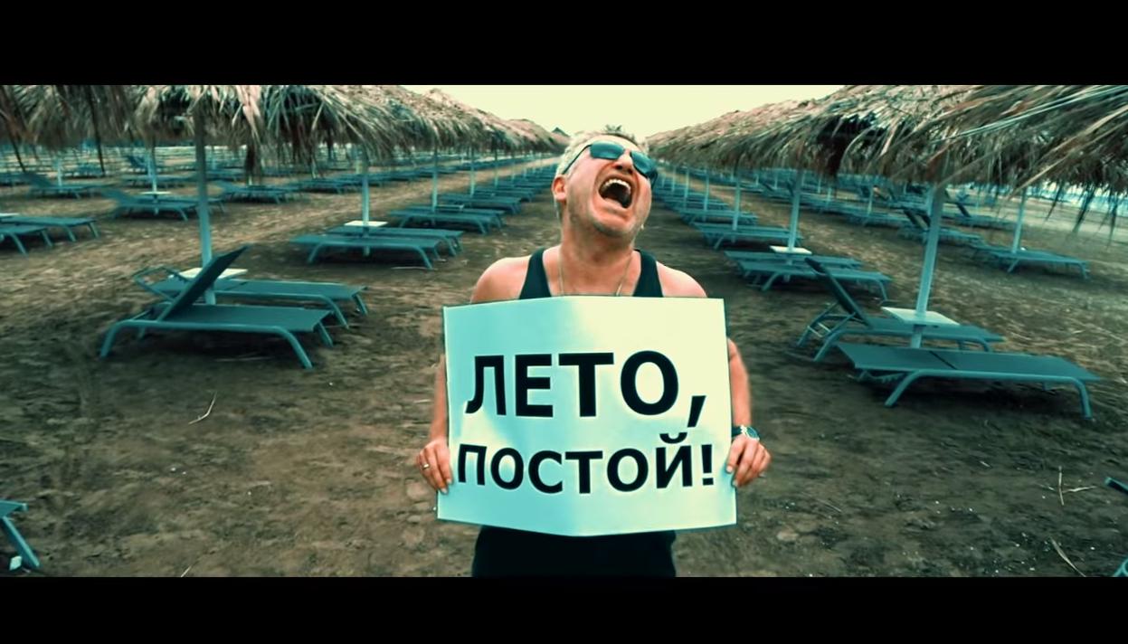 Леонид Агутин снял в Новгородской области клип на песню Цоя