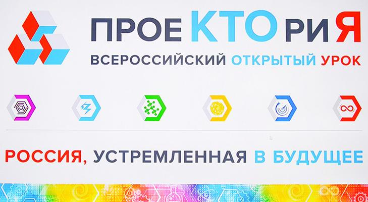 Трансляция открытого урока «Профессия — руководитель» с участием Дмитрия Медведева и Андрея Никитина