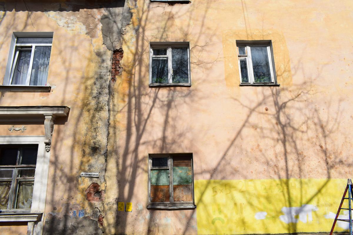 В общежитии на Локомотивной провели срочные противоаварийные работы