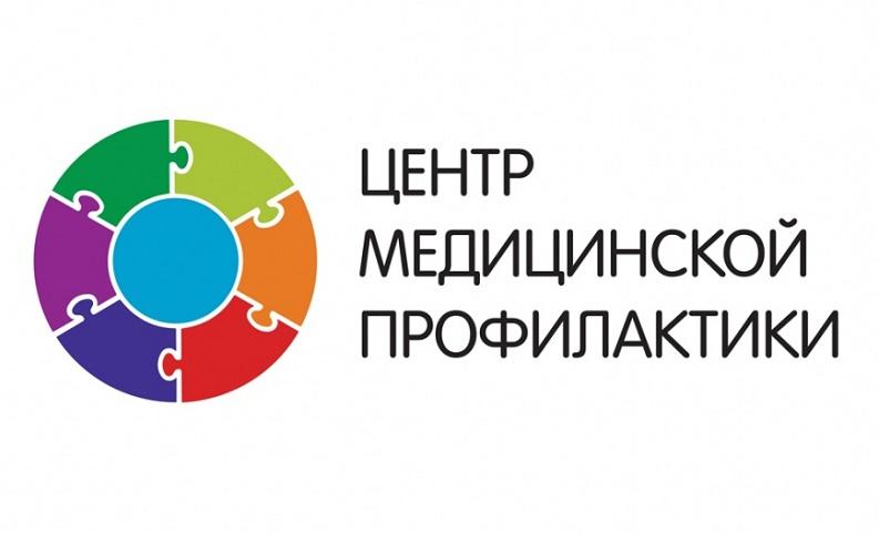 Новгородский Центр медицинской профилактики возглавит Любовь Захарова