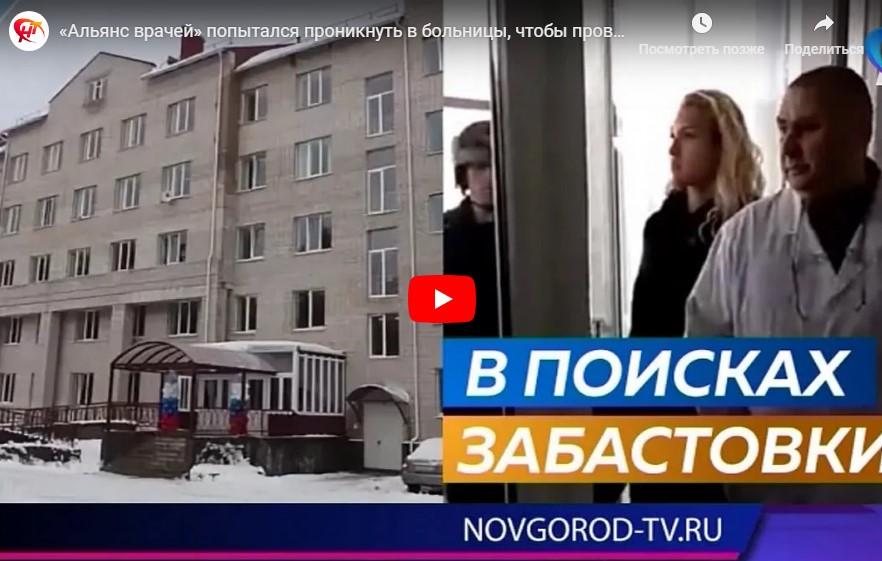 Журналисту «Новгородского областного телевидения» прислали угрозы и оскорбления