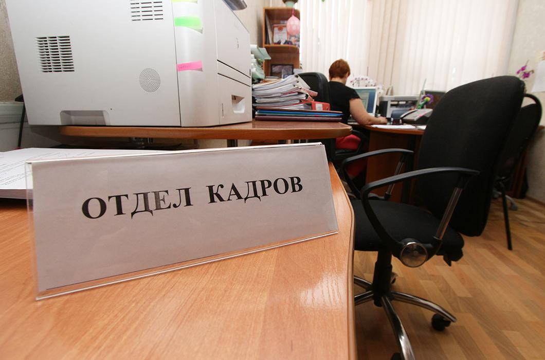 В Великом Новгороде увольняется замглавы мэрии