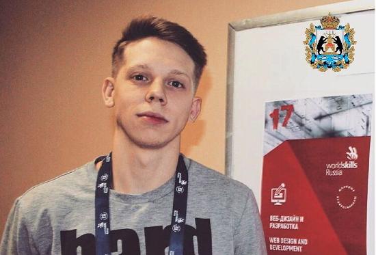 Студент из Боровичей начал бизнес после участия в чемпионате WorldSkills Russia