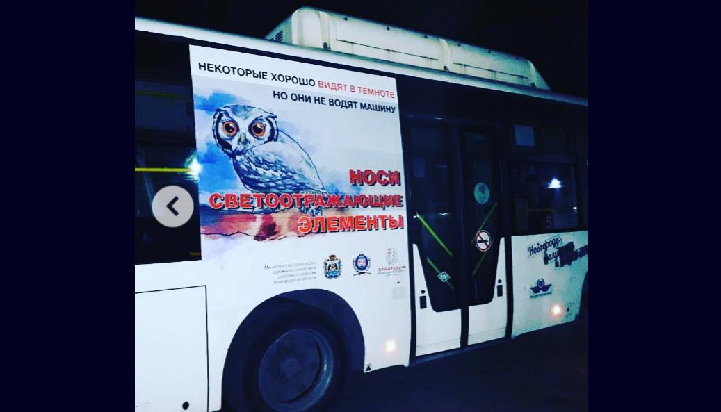 Avtobusi2