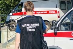 Следователи начали проверку после смерти пациента в новгородской больнице