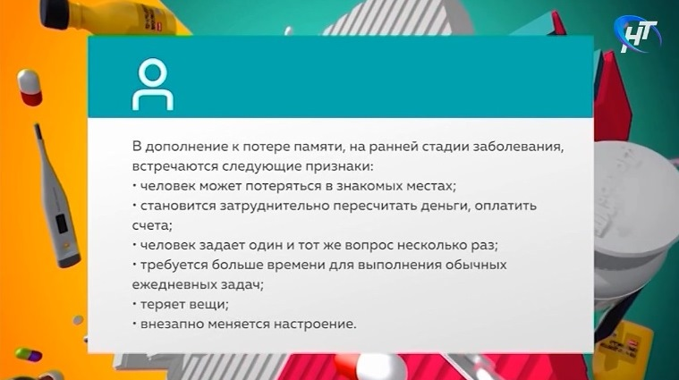 https://53news.ru/images/images/2020/9/25/BA.jpg
