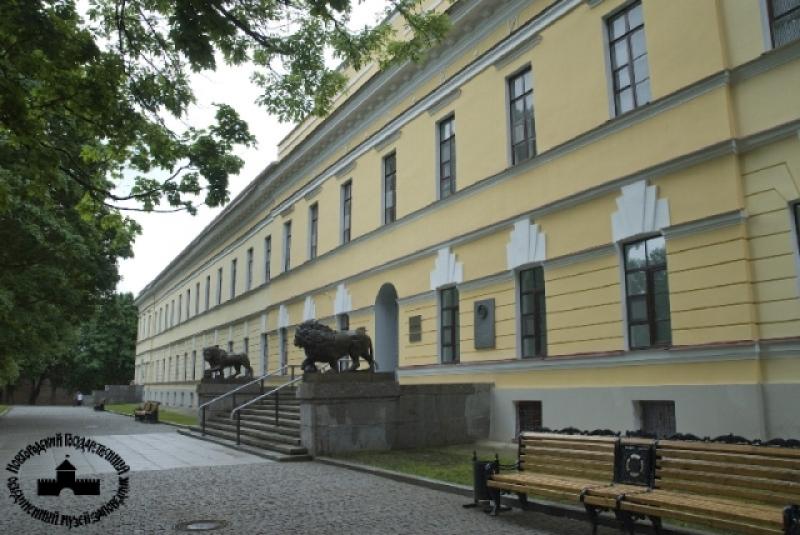 Главное здание Новгородского музея закрылось на четыре дня