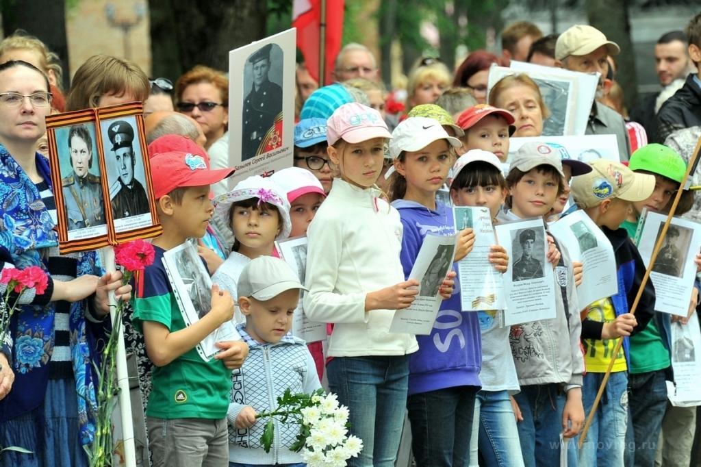 В День памяти и скорби в Великом Новгороде прошёл «Бессмертный полк»