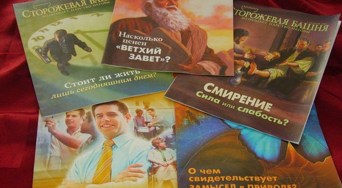 «Хотите ли вы поговорить о Боге?» или кто такие Свидетели Иеговы