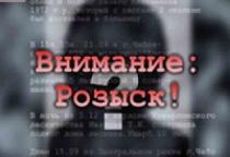 Пропавшая в Маловишерском районе женщина могла уехать на поезде в Окуловку