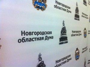 Сергей Митин встретился с представителями фракций Новгородской областной Думы
