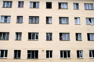 Новгородский региональный фонд капремонта принес извинения за ошибку в квитанциях