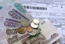 В Боровичском районе депутаты проголосовали за повышение платы за услуги ЖКХ