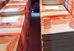 В Новгородской области расследовано вымогательство у предпринимателя 50 000 000 рублей
