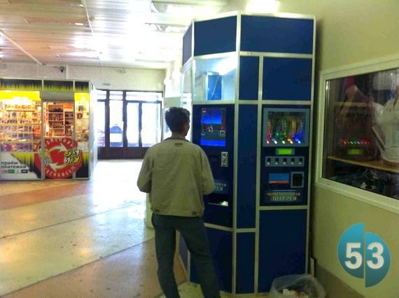 Новгород Автоматы Игровые Великий они