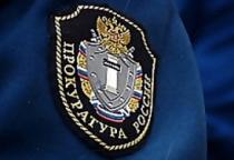 Прокуратура оспорила факт проверки в отношении Константина Хиврича, но не суть претензий трудовой инспекции