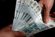Житель Любытинского района заплатит 150 тысяч рублей штрафа за попытку дать взятку