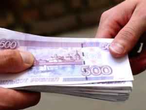 Житель Чудова осужден за взятку заведующему терапевтическим отделением