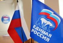 В Великом Новгороде «Единая Россия» 1 декабря проведет прием граждан по личным вопросам