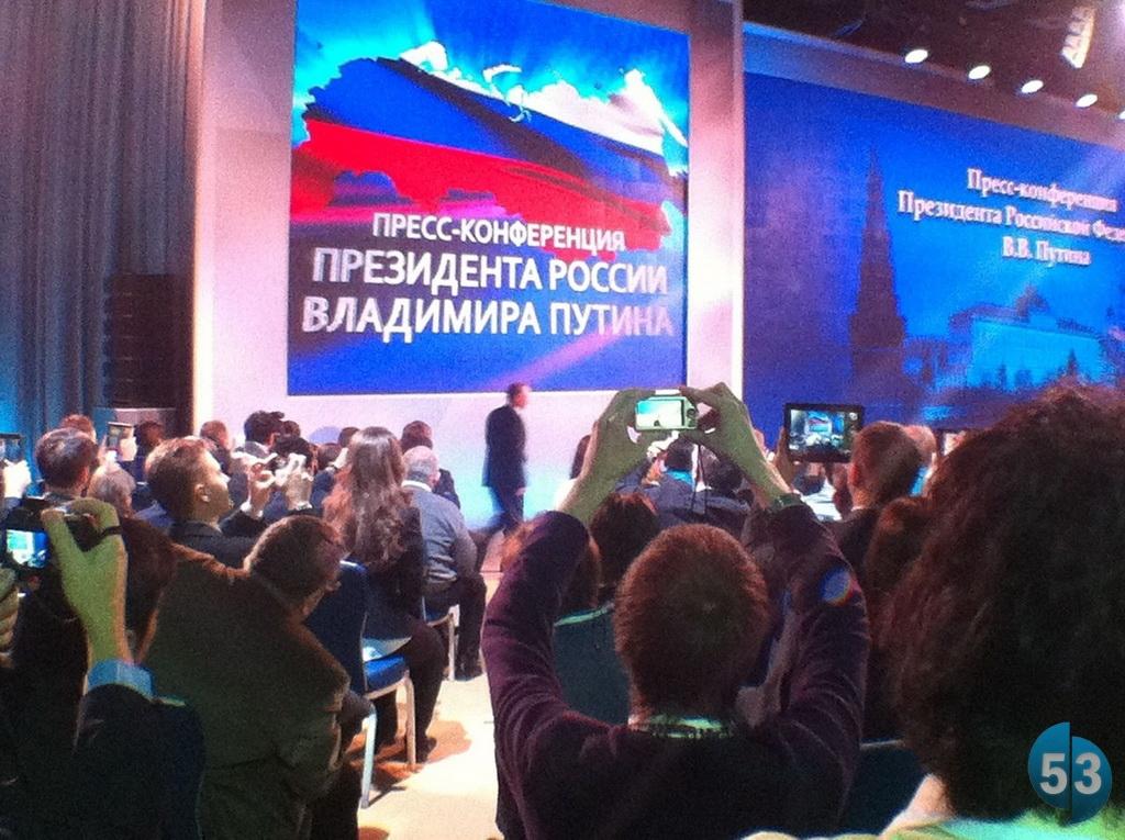 Текстовая трансляция пресс-конференции Президента России Владимира Путина