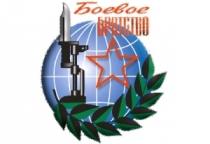 Встреча молодежи и участников боевых действий в Афганистане пройдет в Великом Новгороде