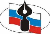 В новгородском отделении Союза журналистов не сформирован новый состав правления