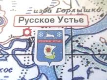 Новгородская делегация побывала на месте возведения храма в Русском Устье в Якутии