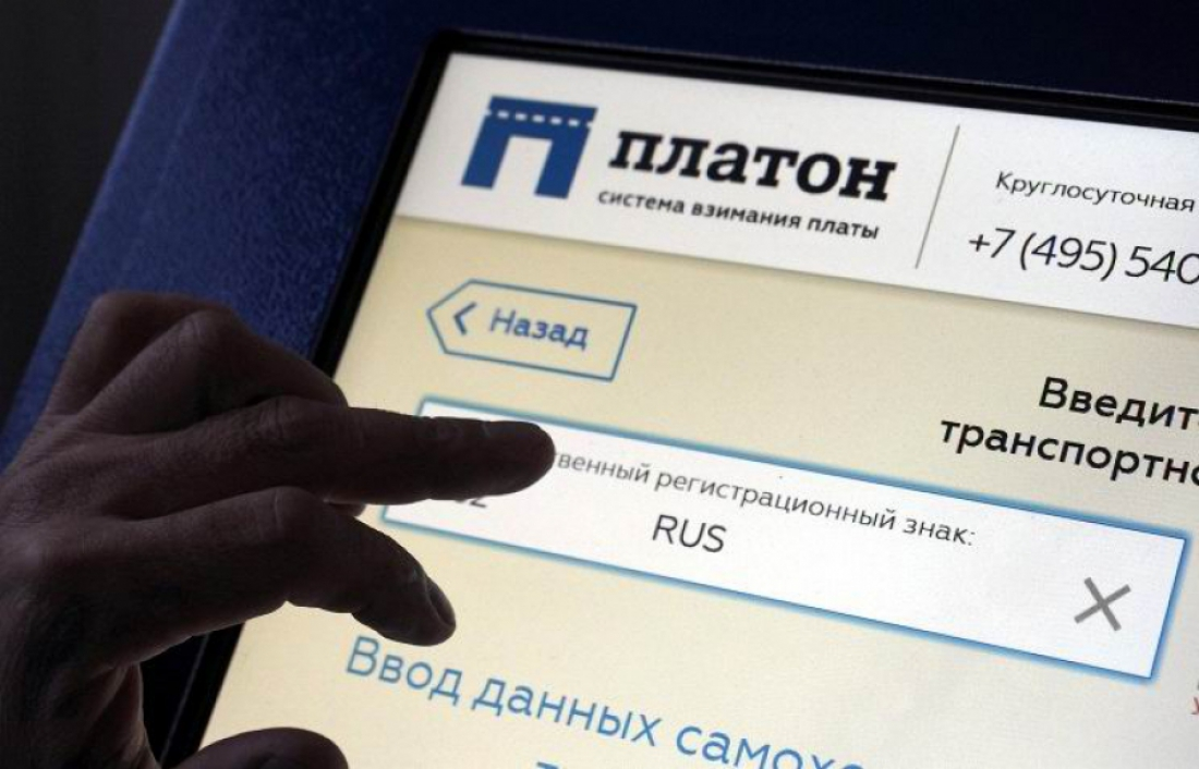 В Новгородском районе дальнобойщики вышли на акцию против системы «Платон»