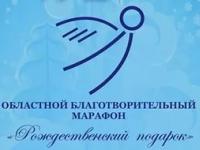 Правда ли, что благотворительность в Новгородской области идет на спад?