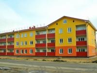 В Парфине новоселье отметили 46 переселенцев из ветхого жилья