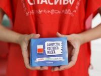 Волонтёры «Русфонда» призывают новгородцев сдать кровь и стать донорами костного мозга для онкобольных