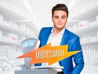 «Магаззино» проверил Гагаринский рынок в Великом Новгороде
