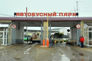 Судебные приставы одобрили борьбу новгородского «Автобусного парка» с банкротством