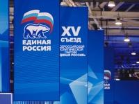 Предложения новгородских делегатов на XV съезде ЕР встречали аплодисментами