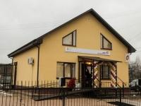 В Батецком торжественно открыли офис «Мои документы»