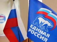 В Новгородской области началась подготовка к праймериз ЕР
