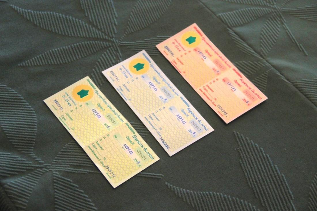 На пригородных маршрутах с 1 мая вводят проездные билеты для льготников