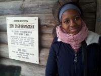 Иностранные студенты Новгородского университета познакомились с Масленицей