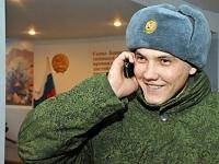 Новгородские призывники бесплатно получат три сим-карты