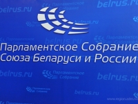 Новгородское правительство предлагает Беларуси создать логистический центр