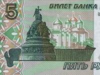 Депутаты предлагают разместить на новых купюрах новгородские достопримечательности