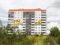 Новгородка купила двухкомнатную квартиру за 270 рублей