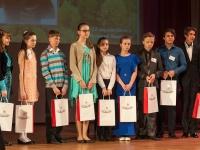 Около 50 музыкантов принимают участие в конкурсе юных пианистов имени С.В. Рахманинова