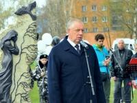 Сергей Митин: «Мы помним и чтим подвиг ликвидаторов последствий аварии на Чернобыльской АЭС»