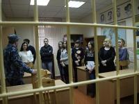 Студенты НовГУ оказались «за решеткой»