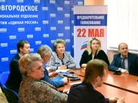 Елена Писарева: «Новгородская область достойно провела процедуру предварительно голосования»